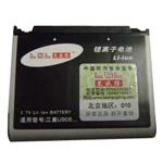 莱盛隆原装珍品系列三星U908 电池/莱盛隆