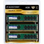 广颖电通6GB DDR3 1600(SP006GBLTU160S32)套装 内存/广颖电通