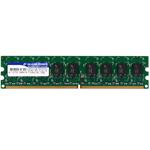 广颖电通1GB DDR2 800(SP001GBLRE800O01) 内存/广颖电通