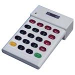 华昌HCE-702 智能卡读写设备/华昌