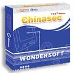 Chinasec(安元)可信网络保密系统(VCN) 网络管理软件/Chinasec(安元)