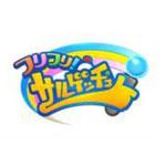 PS3游戏捉猴啦4 游戏软件/PS3游戏