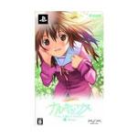 PSP游戏水仙花 如果还有明天限定版 游戏软件/PSP游戏