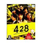 PSP游戏428 ~被封锁的涉谷~ 游戏软件/PSP游戏