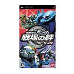 PSP游戏机动战士高达 战场之绊 便携版 游戏软件/PSP游戏