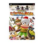 PSP游戏捉猴啦 比波猴战记 游戏软件/PSP游戏