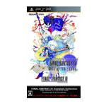 PSP游戏最终幻想4:完全版 游戏软件/PSP游戏