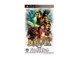 PSP游戏三国志9强化版图片