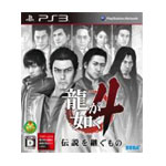 PSP游戏如龙4:传说的继承者 游戏软件/PSP游戏