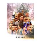 手机游戏梦幻江湖 游戏软件/手机游戏