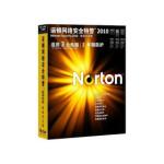 赛门铁克 Symantec 网络安全特警 2010(2年许可) 安防杀毒/赛门铁克