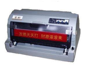 金税CT-730K