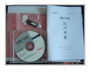博世CMS7000-500图片