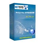 網域 Key文件?#29992;?#36575;件 內網安全軟件/網域