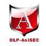 亿赛通终端安全防护系统DLP-AniSEC 内网安全软件/亿赛通