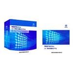 Heimdall DLP浏览器数据防护系统 内网安全软件/Heimdall