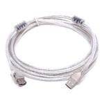 山泽USB2.0高速传输延长线 1.5米 转接数据线/山泽