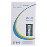 幻影金条DDR3 1333 2G 三星笔记本系统指定内存(MSM3S1333H2G) 内存/幻影金条