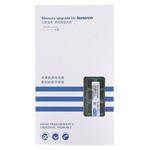 幻影金条DDR3 1333 4G 联想笔记本系统指定内存(MLE3S1333H4G) 内存/幻影金条