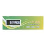 幻影金条ECC 1GB DDR3 1333 服务器内存(KMD3E1333V1G) 内存/幻影金条