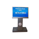 天创科林TK-MVL02 触控一体机/天创科林