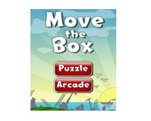 手机游戏 移动箱子图片