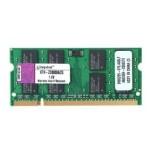 金士顿系统指定内存 2GB DDR2 800(惠普笔记本专用) 内存/金士顿