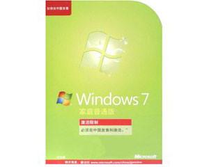 微软 Windows 7(家庭普通版)图片