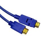 开博尔KBEH-120 自由旋 HDMI数字高清线2米 转接及数据线/开博尔