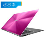 华硕UX21LI2467E(128GB)蔷薇粉