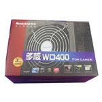 航嘉多核WD400 电源/航嘉