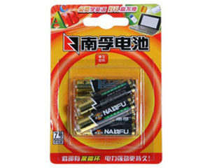 南孚聚能环7号电池 六粒
