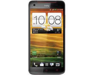 HTC X920e Butterfly