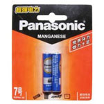 松下 R03PNU/2B 碳性7号电池 2粒装(青) 数码配件/松下