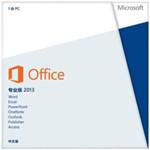 微软office专业版2013