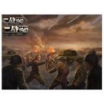 网络游戏 二战1942 游戏软件/网络游戏