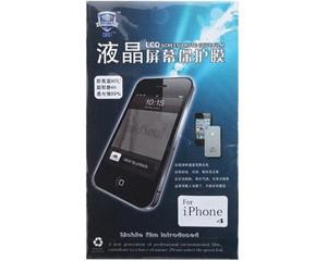 鑫盾U795 高清透超耐磨手机贴膜图片