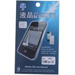 鑫盾V6700 高清透超耐磨手机贴膜 手机配件/鑫盾