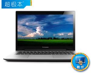 联想U430-IFI(Touch)暮光灰