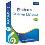 CServer中服管理云 CLoud(租用型) SaaS软件/CServer中服