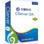 CServer中服OA标准版(租用型) SaaS软件/CServer中服