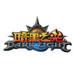 网络游戏《暗黑之光》 游戏软件/网络游戏