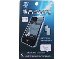 鑫盾U880 高清透超耐磨手机贴膜图片