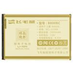 飞毛腿B800BC精品商务手机电池 手机配件/飞毛腿