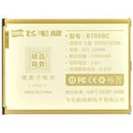 飞毛腿B700BC精品商务手机电池 手机配件/飞毛腿