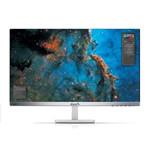 玛雅全景PI2770HW 液晶显示器/玛雅