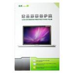嘉速12.5寸笔记本液晶屏幕保护膜(宽屏磨砂) 笔记本配件/嘉速