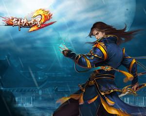 网络游戏《剑侠世界2》图片