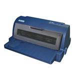 中盈NX-650KⅡ 针式打印机/中盈