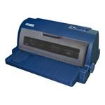 中盈NX-635KⅡ 针式打印机/中盈